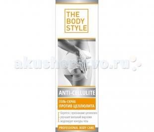 Антицеллюлитный скраб для тела, the body style гель-скраб против целлюлита