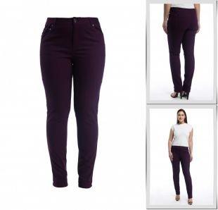 Фиолетовые джинсы, джинсы bestia donna, весна-лето 2015
