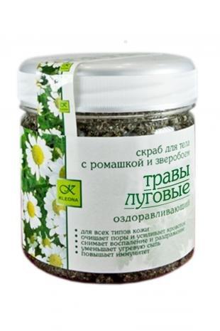 Скраб из оливкового масла и сахара, lacywear скраб sr(4)-kle
