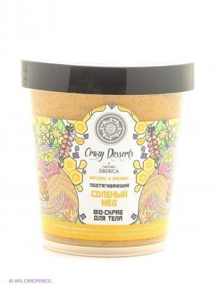 """Натуральный скраб, natura siberica сrazy dessert скраб-bio д/тела подтягивающий""""соленый мед"""" 450мл"""