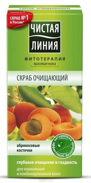 Скраб для лица с абрикосовыми косточками Чистая линия, чистая линия фитотерапия скраб для лица абрикосовые косточки 50 мл