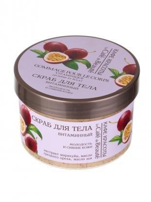 Отшелушивающий скраб, кафе красоты скраб для тела витаминный молодость и сияние кожи 250 гр.